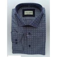 Рубашка мужская с длинным рукавом Арт.0176